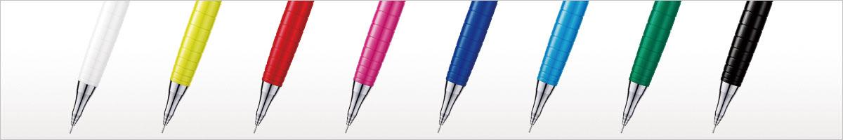 braunes Gehäuse 0,3 mm HB Druckbleistift Pentel 203-0,3 mm