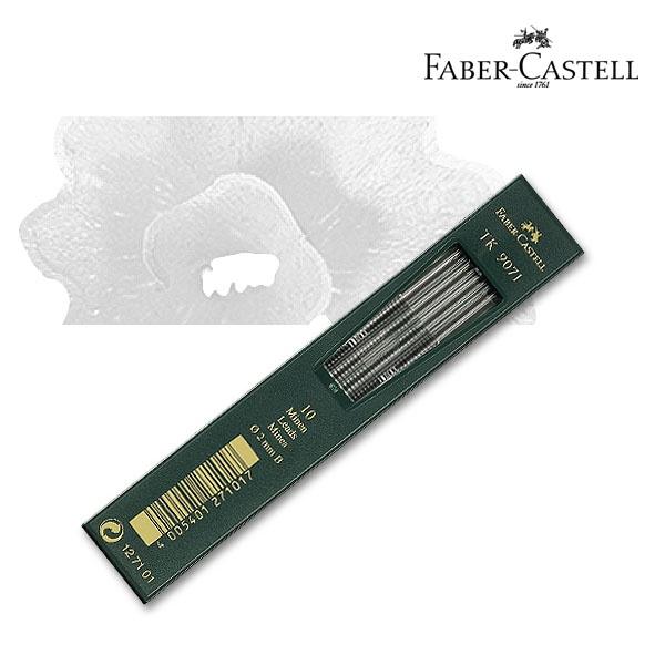tk minen faber castell 10er pack hb jetzt kaufen bei. Black Bedroom Furniture Sets. Home Design Ideas