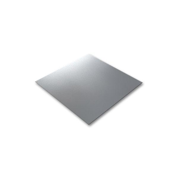aluminiumblech 2 0 mm jetzt kaufen bei. Black Bedroom Furniture Sets. Home Design Ideas