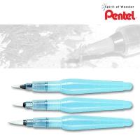 Pentel Aquash Pinsel 3er Aktions-Set