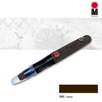 Marabu Aquarell-Wachsmalstift Art Crayon, kakao