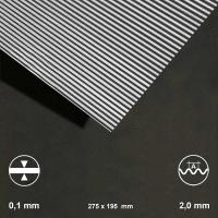 Aluminium-Wellblech, Welle 2,0 mm