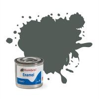 Humbrol Enamel Paint, 14 ml, No. 1