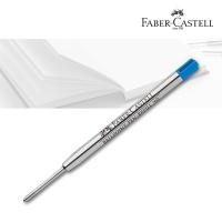 Kugelschreibermine XB blau