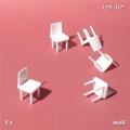 Chairs 1:25, 5 pcs.