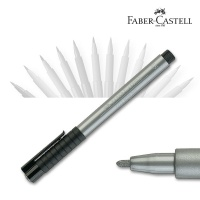 Artist Pen - 251 silber