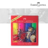 Faber-Castell Textliner 1546