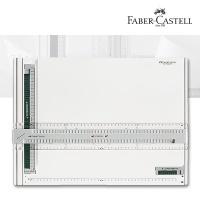 Zeichenplatte Faber-Castell TK-System A3