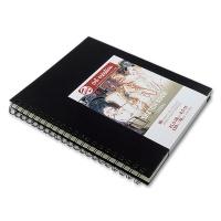 Skizzenbuch Art Creation 21,5 x 28 cm